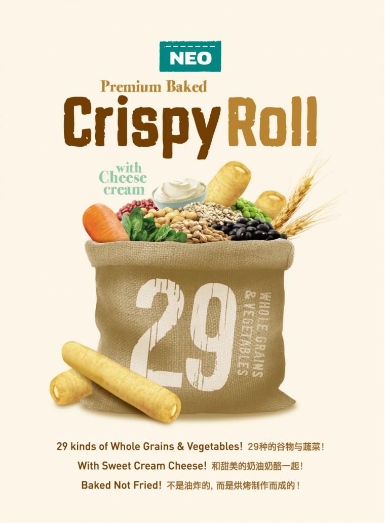 NEO Crispy Roll